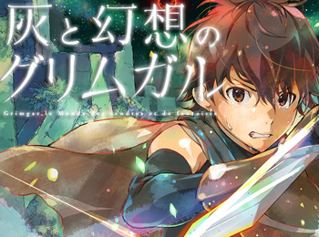 Hai-to-Gensou-no-Grimgar-TV-Anime-Adaptation-Announced-for-2016