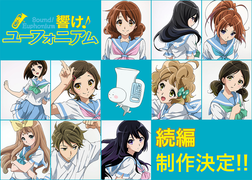 Hibike!-Euphonium-Anime-Season-2-&-Recap-Film-Announcement-Visual