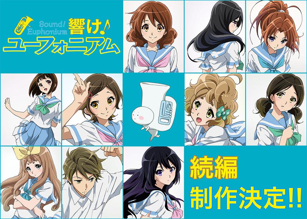 Hibike!-Euphonium-Anime-Season-2-&-Recap-Film-Announcement-Visual