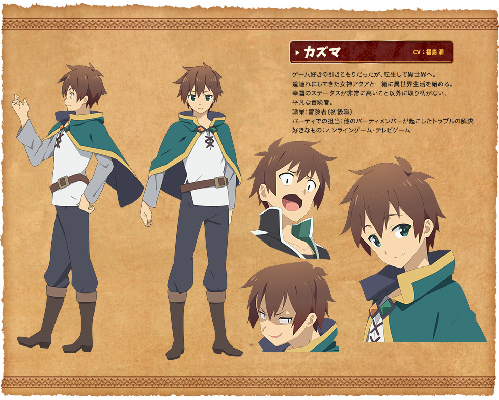 Kono-Subarashii-Sekai-ni-Shukufuku-wo!-Anime-Character-Designs-Kazuma-Satou