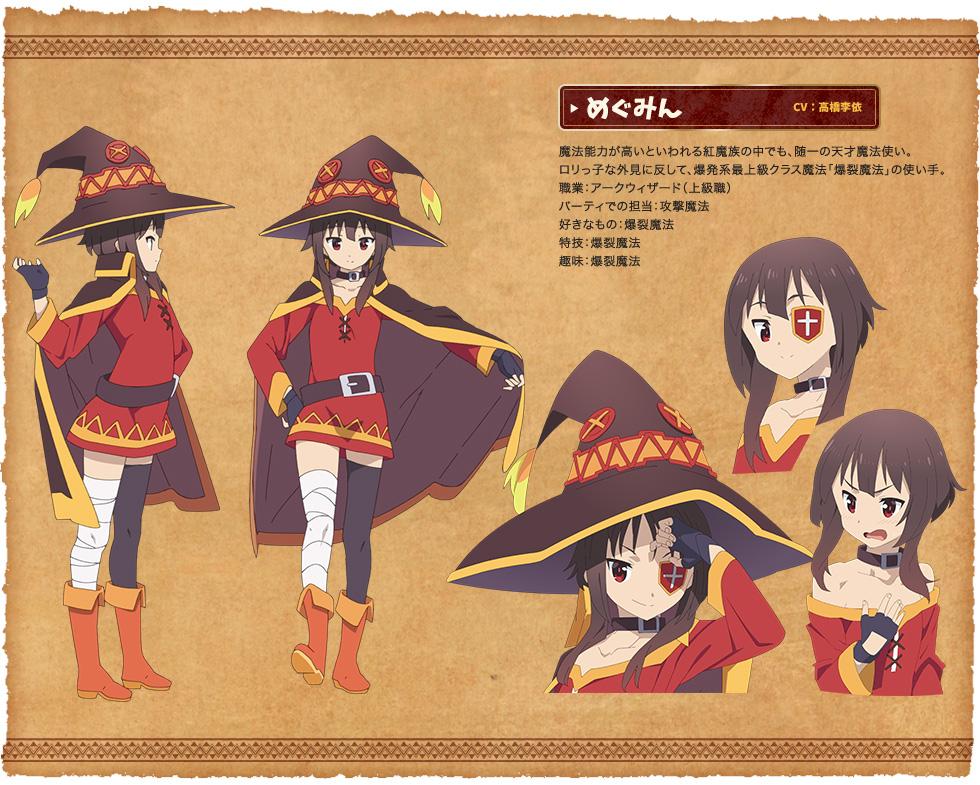 Kono-Subarashii-Sekai-ni-Shukufuku-wo!-Anime-Character-Designs-Megumin