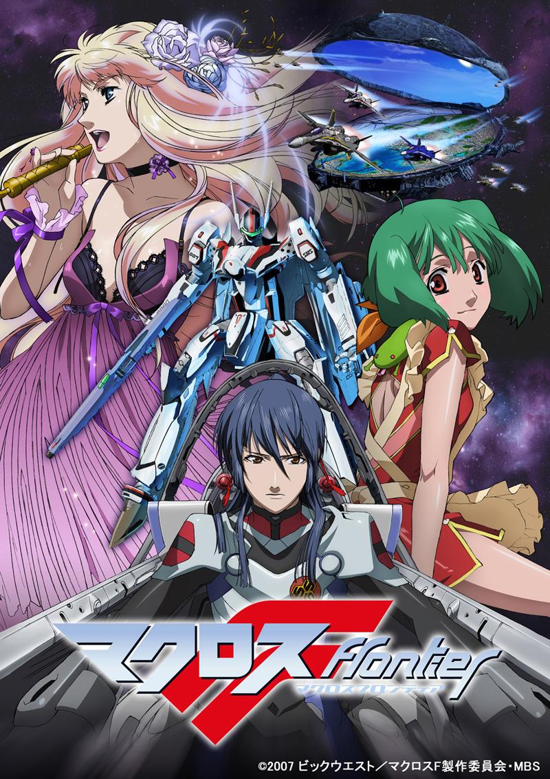 Macross-Frontier-Anime-Visual