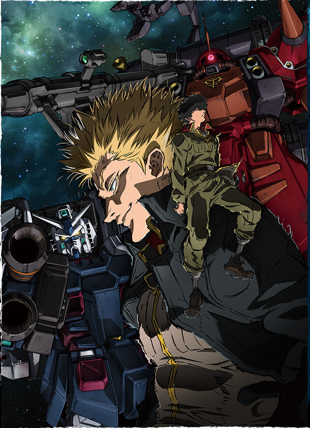 Mobile-Suit-Gundam-Thunderbolt-Anime-Visual