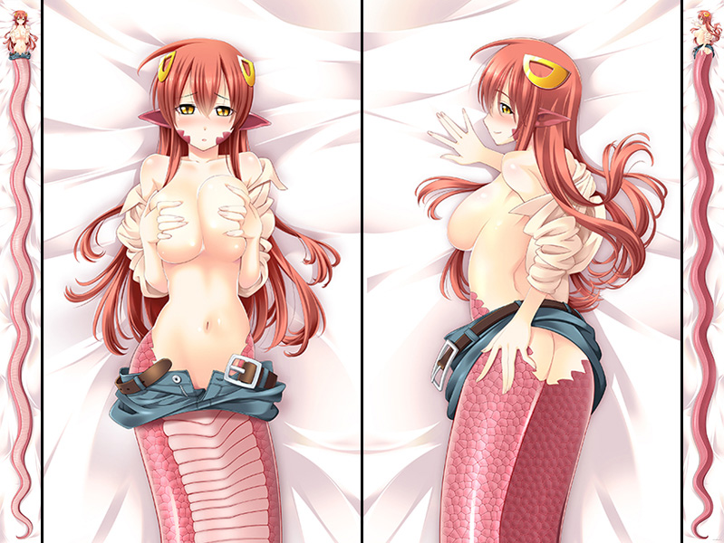 Monster-Musume-Miia-Dakimakura-Cover