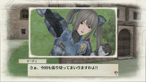 Valkyria Chronicles Remastered Screenshot 02