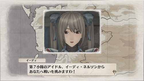 Valkyria Chronicles Remastered Screenshot 04