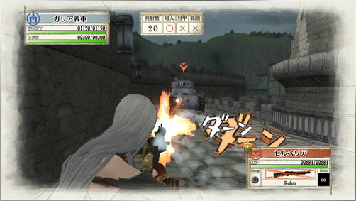 Valkyria Chronicles Remastered Screenshot 20