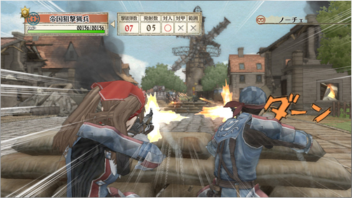 Valkyria Chronicles Remastered Screenshot 21