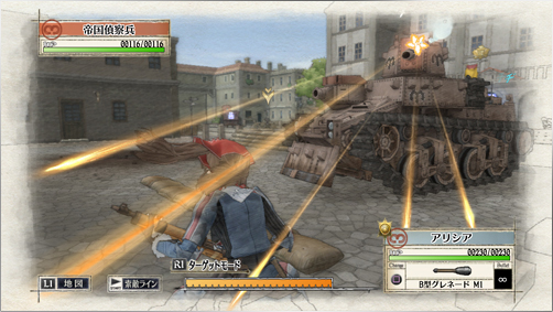 Valkyria Chronicles Remastered Screenshot 22