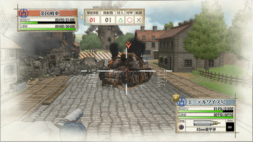 Valkyria Chronicles Remastered Screenshot 24