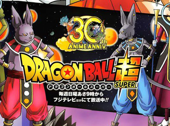 1st-Visual-Revealed-for-Dragon-Ball-Supers-next-Arc