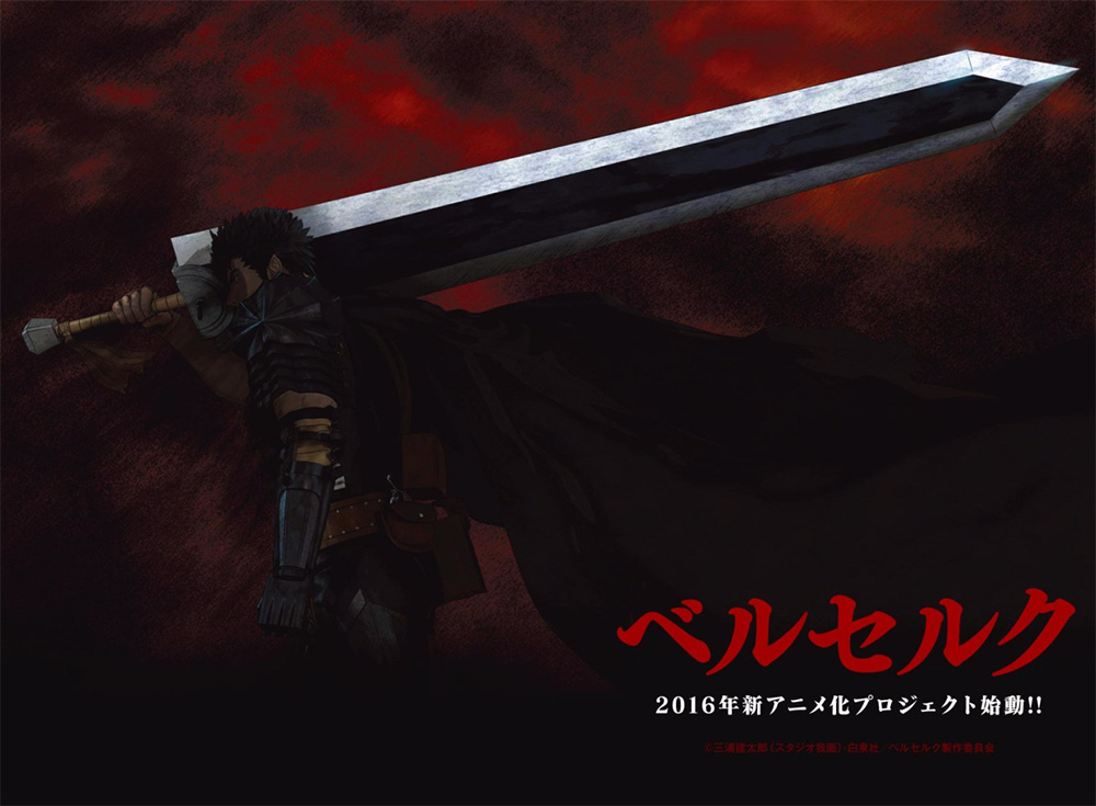 2016-Berserk-Anime-Project-Visual