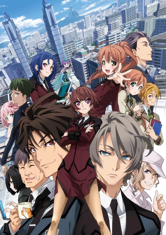 Active-Raid-Kidou-Kyoushuushitsu-Dai-Hakkei-Anime-Visual