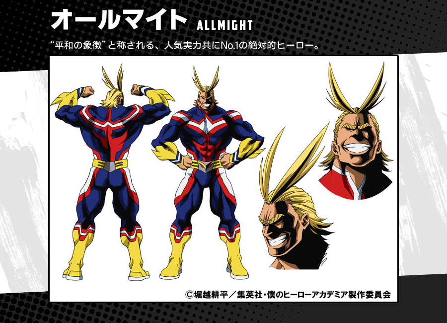 Boku-no-Hero-Academia-Coloured-Character-Designs-Allmight-v2