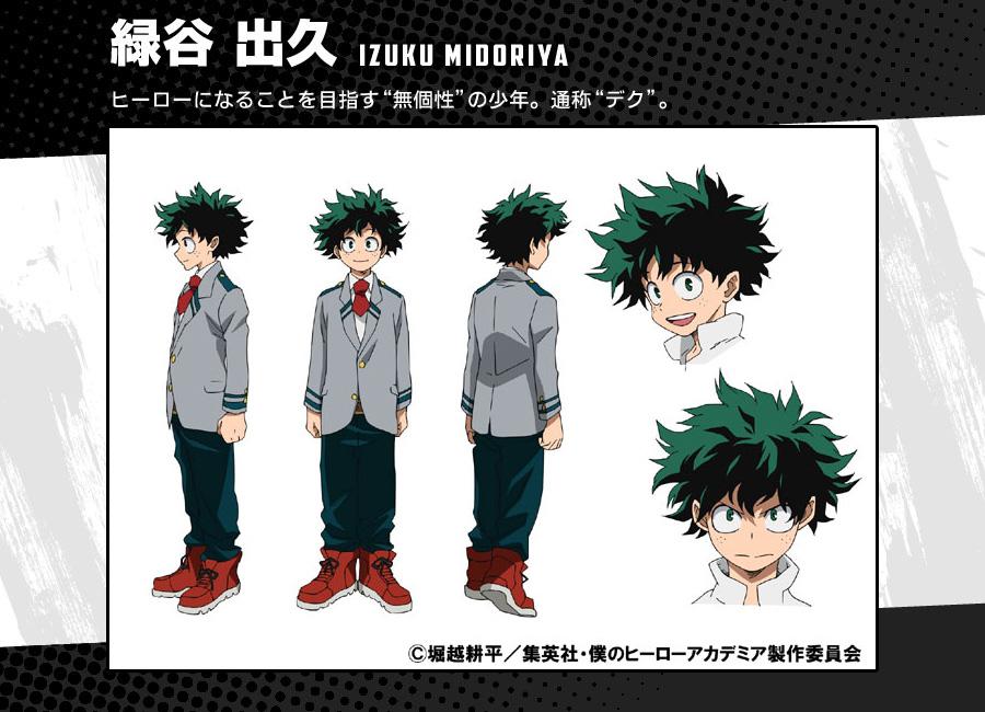 Boku-no-Hero-Academia-Coloured-Character-Designs-Izuku-Midoriya-v2