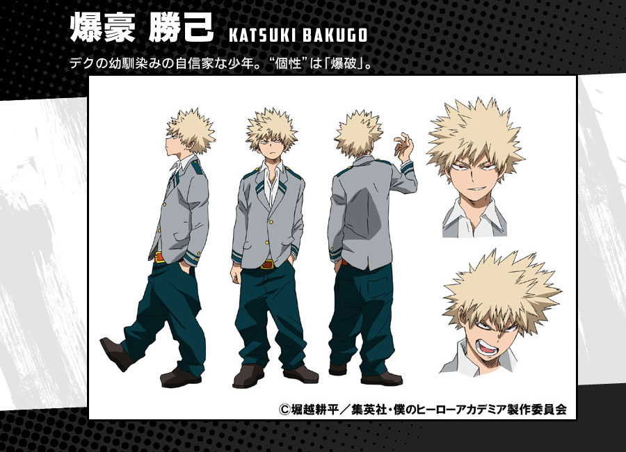 Boku-no-Hero-Academia-Coloured-Character-Designs-Katsuki-Bakugou