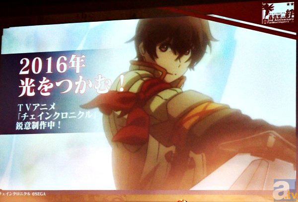 Chain-Chronicle-TV-Anime-2016-Broadcast