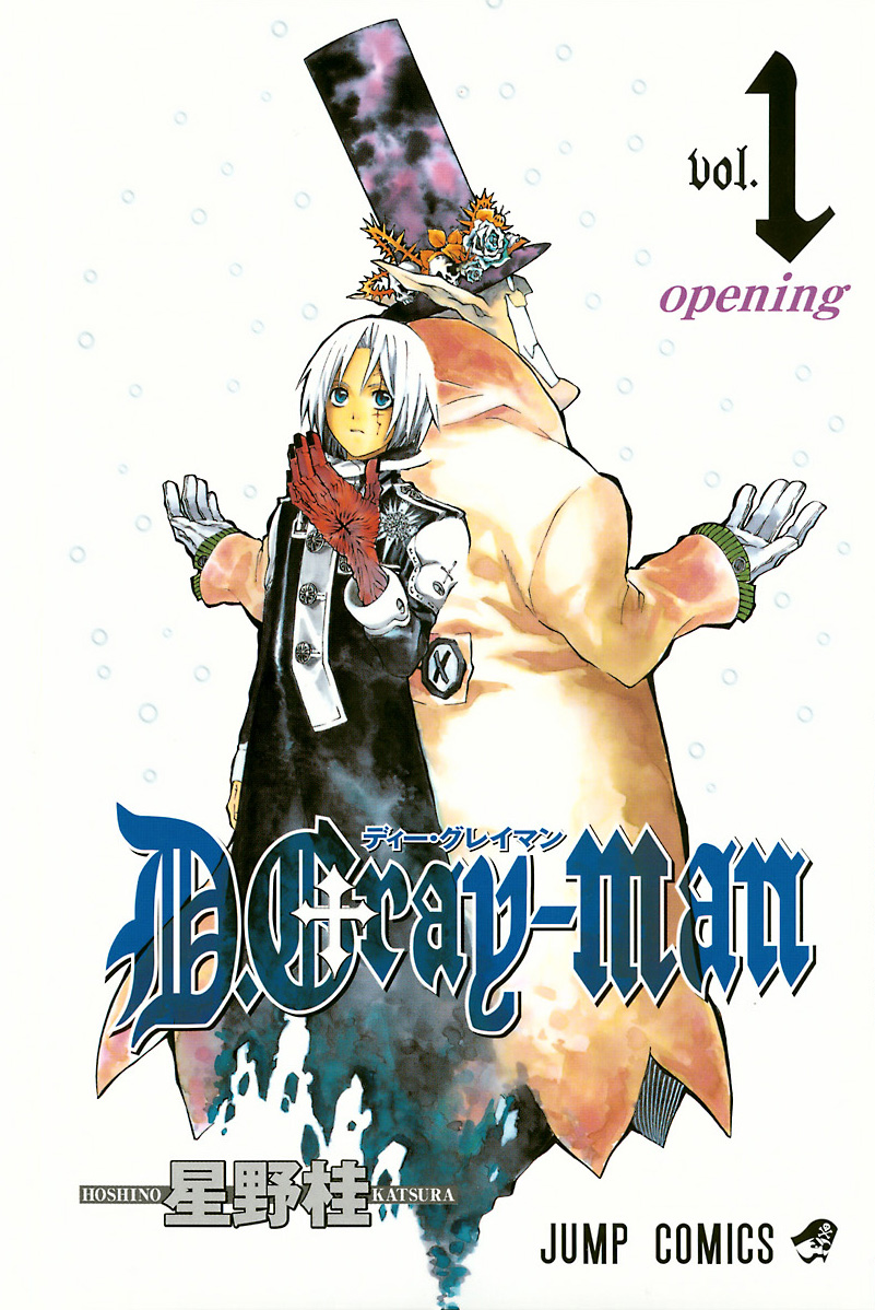 D.Gray-man-Manga-Vol-1-Cover