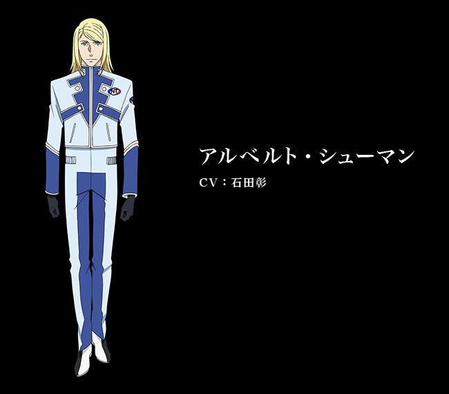 Dimension-W-Anime-Character-Designs-Albert-Schumann