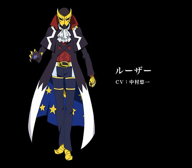 Dimension-W-Anime-Character-Designs-Loser