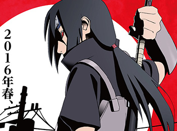 Itachi Shinden Anime Adaptation Announced for April - Itachi Uchihas Past