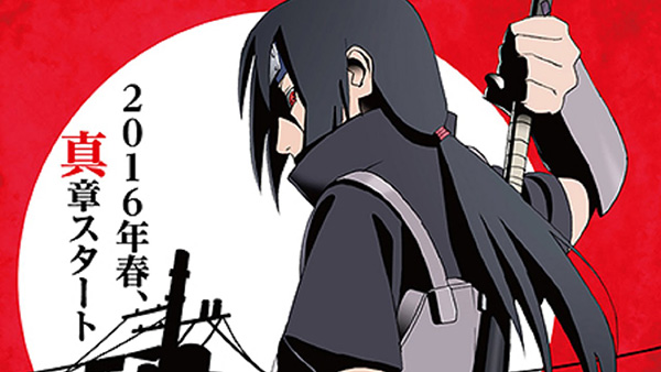 Itachi-Shinden---Jump-Festa-2016-Promotional-Video-[Off-Cam]