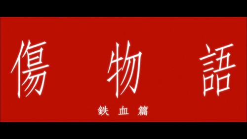 Kizumonogatari-I-Tekketsu-hen---Promotional-Video