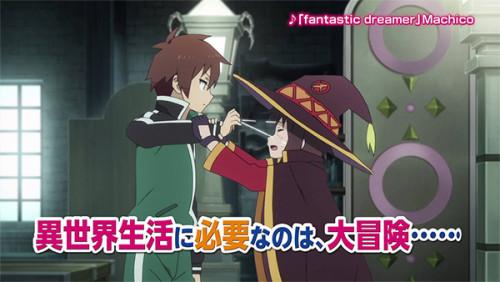 Kono-Subarashii-Sekai-ni-Shukufuku-wo!---Commercial