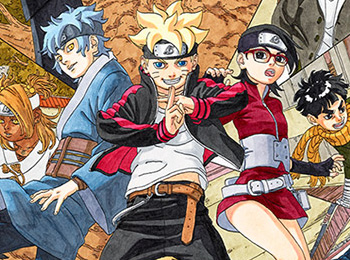 Monthly-Boruto-Manga-Announced-for-Spring-2016