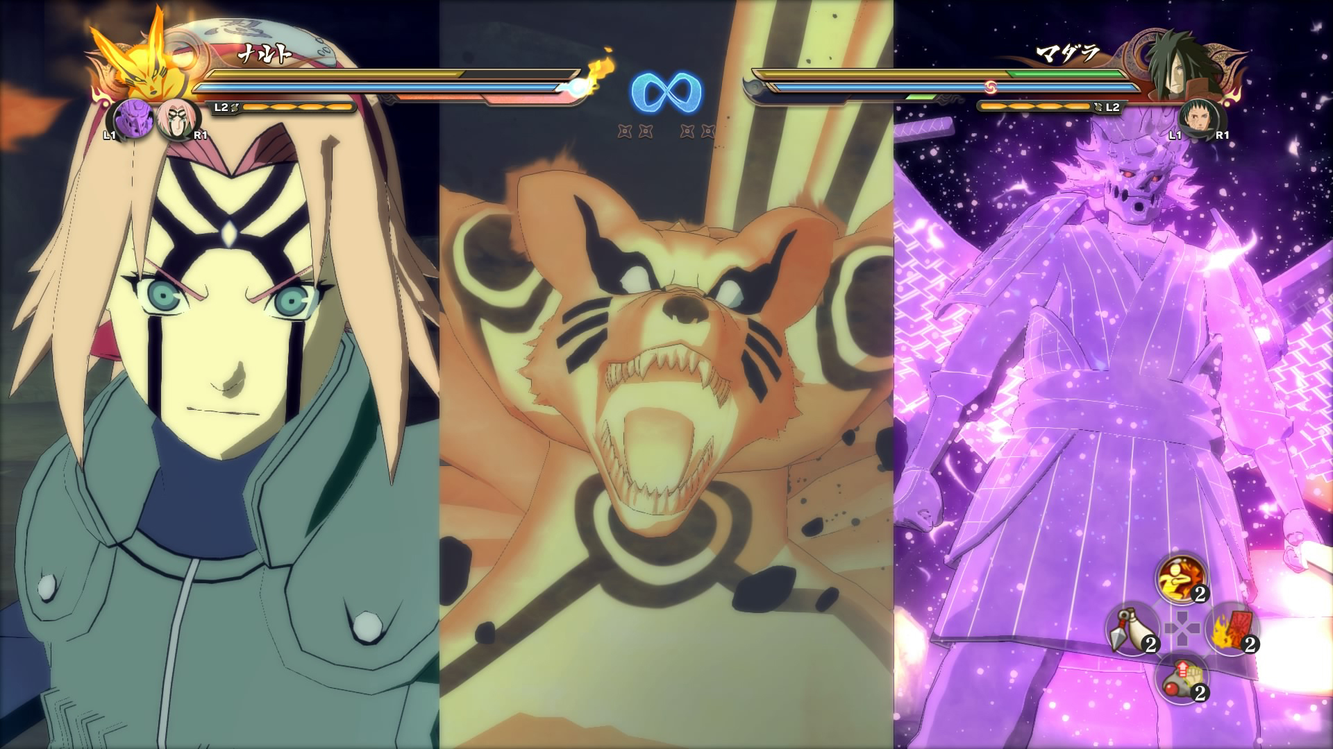 Naruto Shippuden- Ultimate Ninja Storm 4 December Screenshots 02
