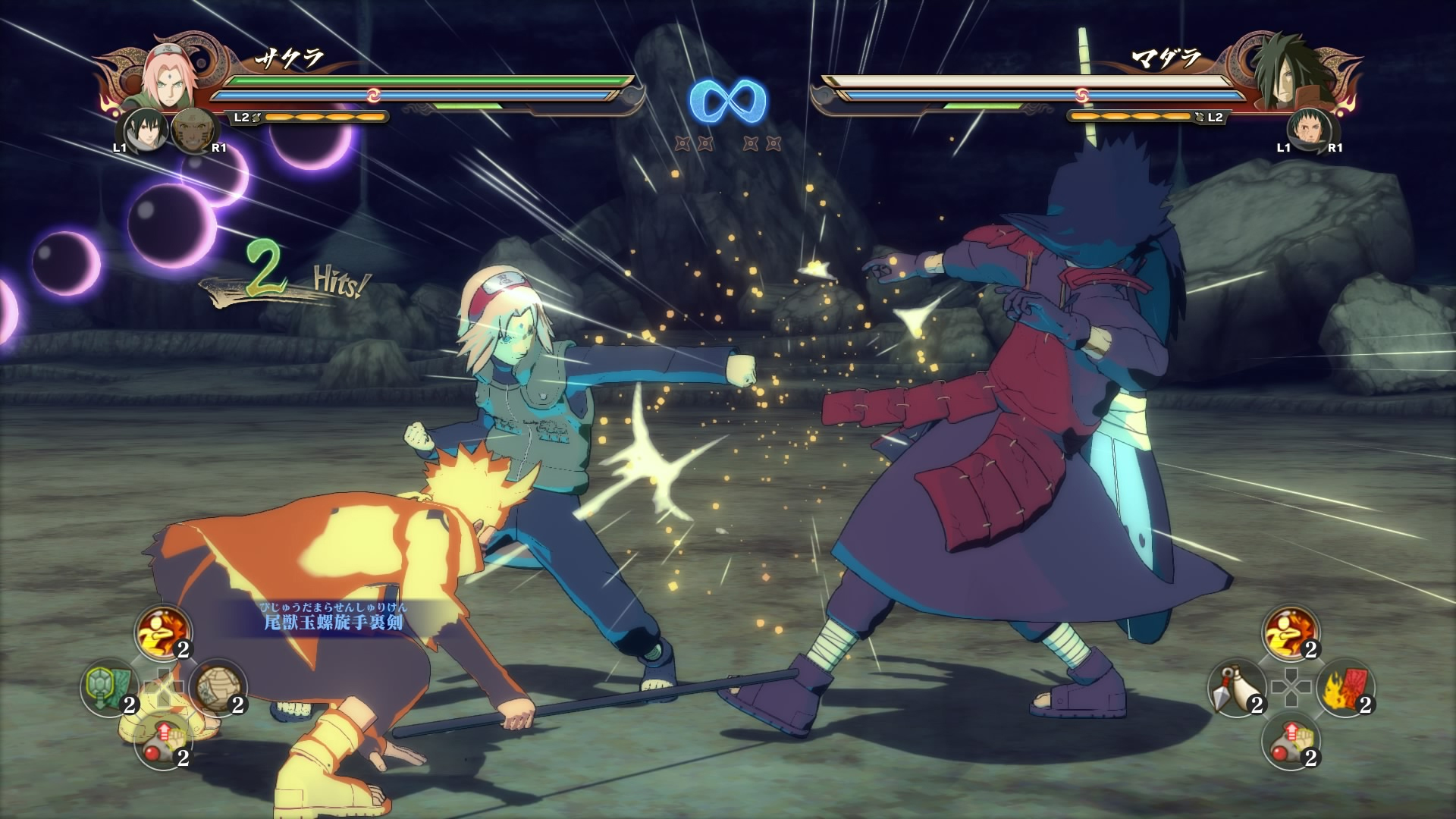 Naruto Shippuden- Ultimate Ninja Storm 4 December Screenshots 05