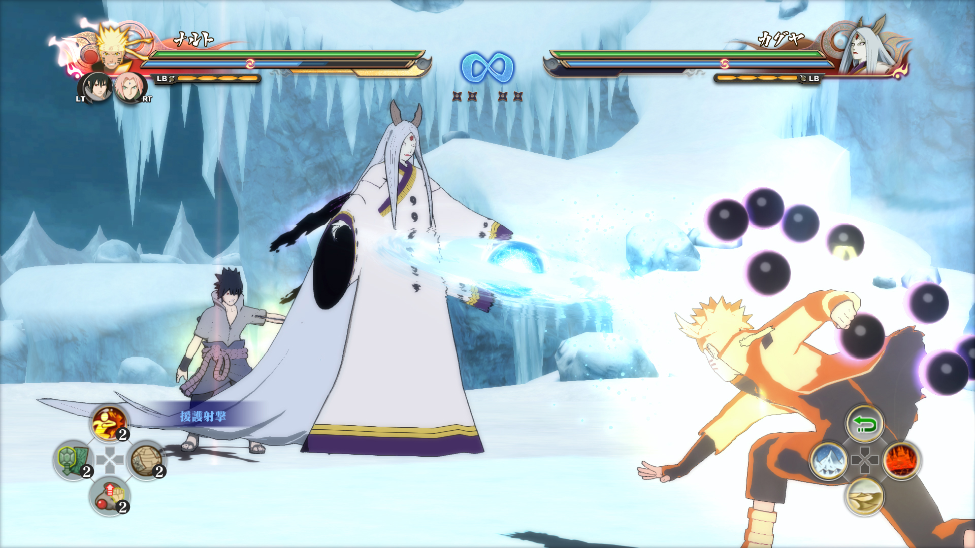 Naruto Shippuden- Ultimate Ninja Storm 4 December Screenshots 07