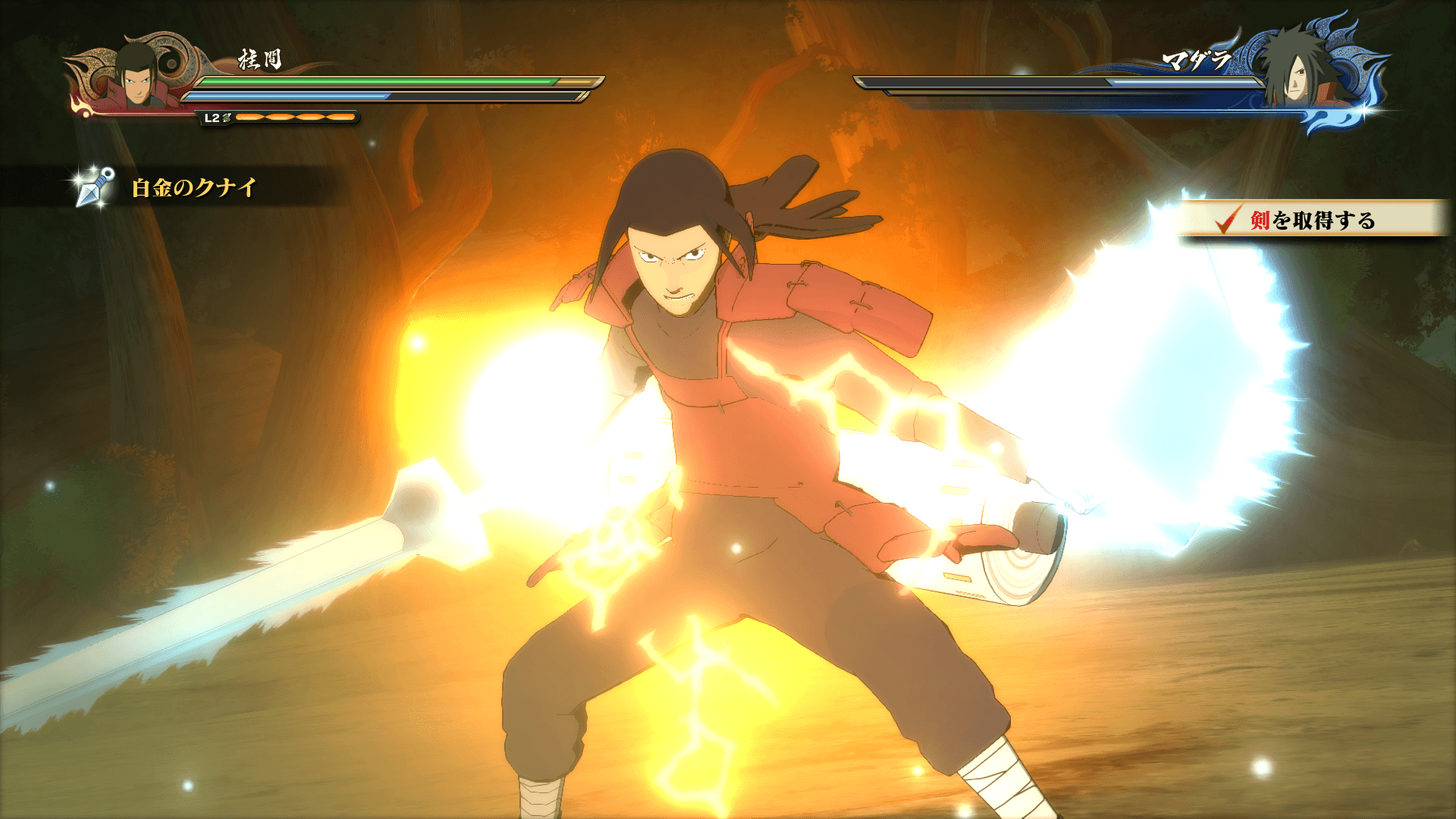 Naruto Shippuden- Ultimate Ninja Storm 4 December Screenshots 35