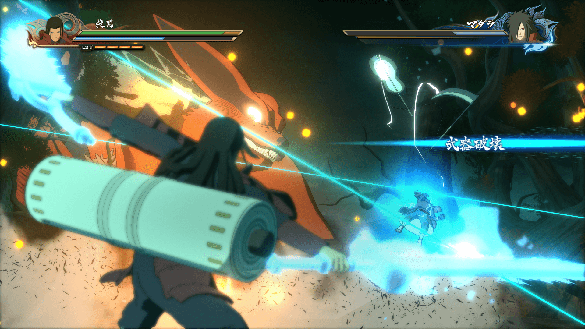 Naruto Shippuden- Ultimate Ninja Storm 4 December Screenshots 36