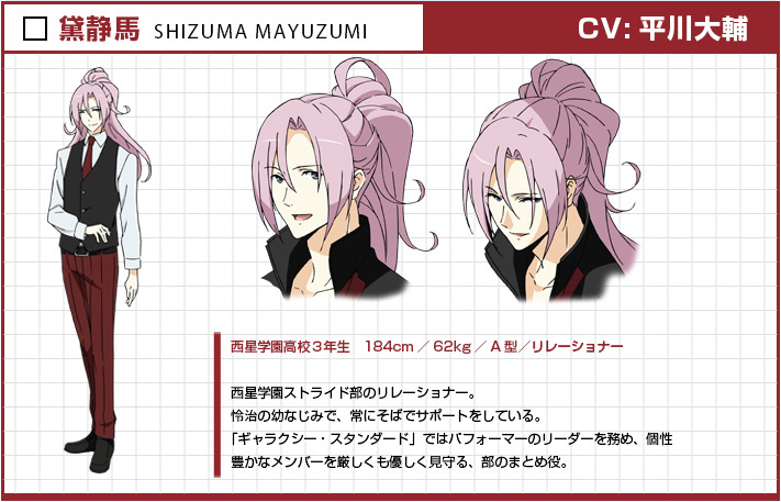 Prince-of-Stride-Alternative-Anime-Character-Designs-Shizuma-Mayuzumi