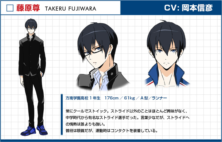 Prince-of-Stride-Alternative-Anime-Character-Designs-Takeru-Fujiwara