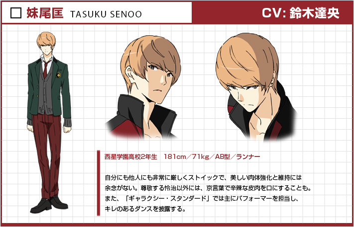 Prince-of-Stride-Alternative-Anime-Character-Designs-Tasuku-Senoo