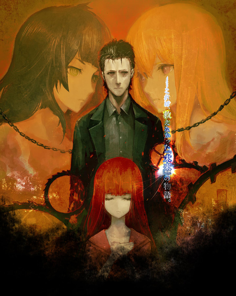 Steins;Gate-0-Visual-2
