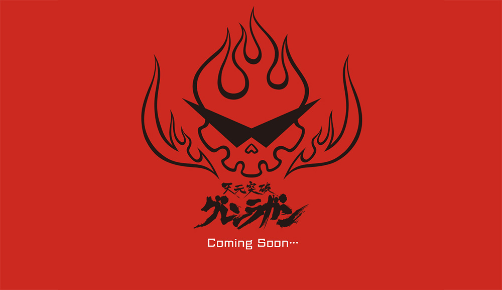 Tengen-Toppa-Gurren-Lagann-Restart-Project-Visual