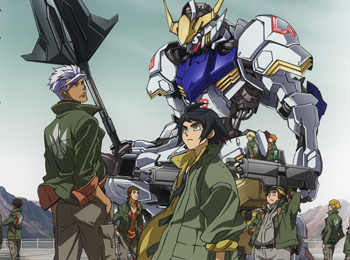 Amazon-Japan-Listing-Mobile-Suit-Gundam-Tekketsu-no-Orphans-as-Season-1---S2-Possible