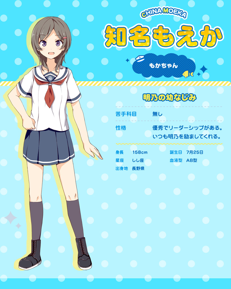Hai-Furi-Character-Designs-Moeka-China
