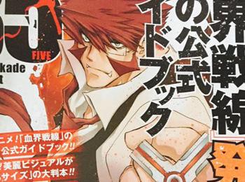 Kekkai-Sensen-OVA-Announced-for-June-3