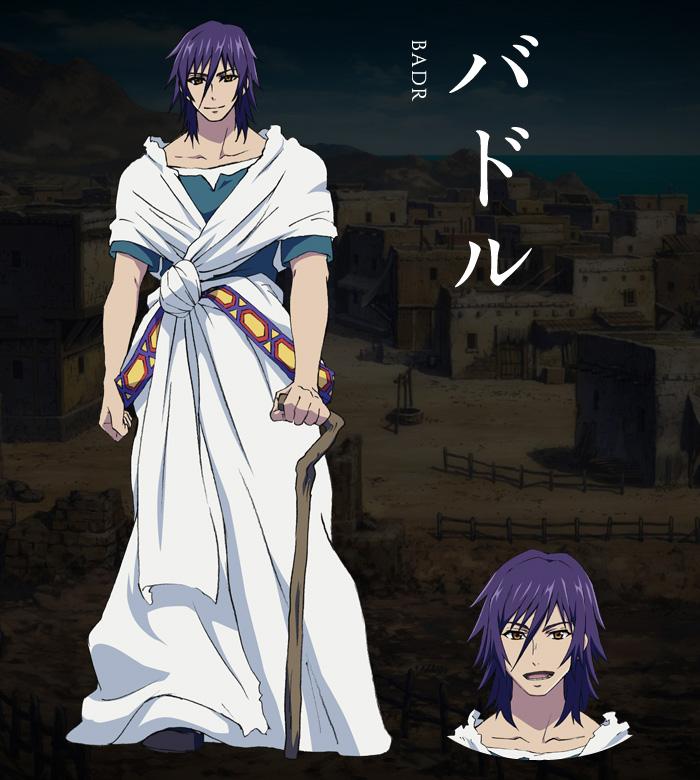Magi-Sinbad-no-Bouken-TV-Anime-Character-Designs-Badr