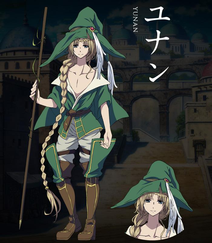 Magi-Sinbad-no-Bouken-TV-Anime-Character-Designs-Yuan