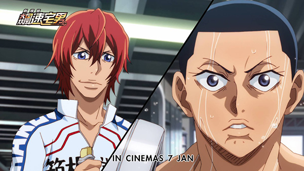 Yowamushi-Pedal-Anime-Movie---English-Subtitled-Trailer