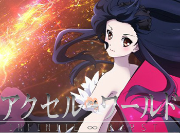 Accel-World--Infinite-Burst--Anime-Movie-Releasing-July-23