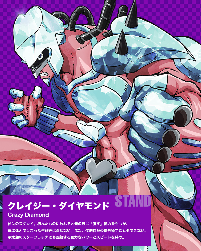 JoJos-Bizarre-Adventure Diamond-Is-Unbreakable-Anime-Character-Design-Crazy-Diamond