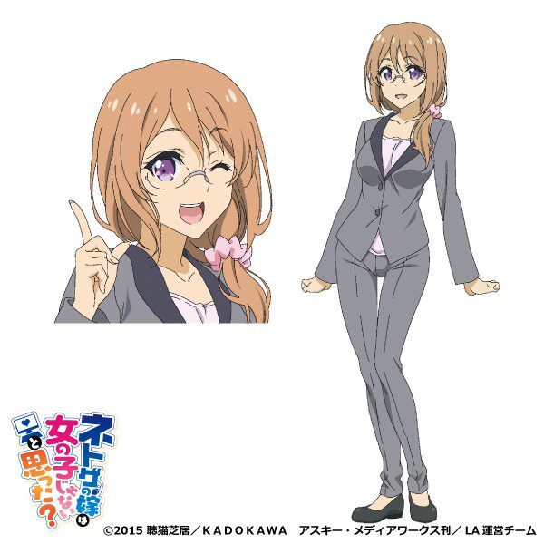 Netoge-no-Yome-wa-Onnanoko-ja-Nai-to-Omotta-Anime-Character-Designs-Yui-Saitou