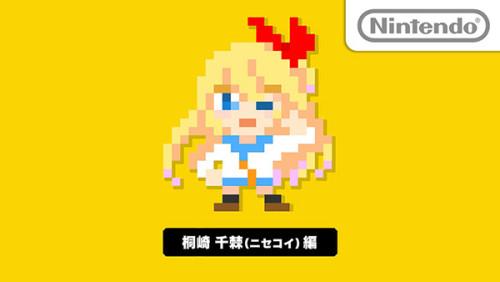Super-Mario-Maker---Chitoge-Announcement-Trailer