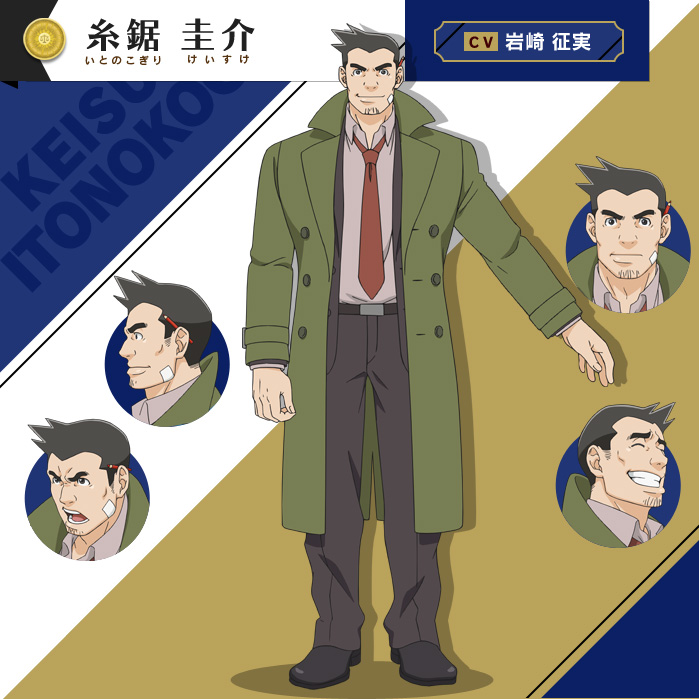 Ace-Attorney-Anime-Character-Designs-Dick-Gumshoe